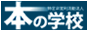 honban_8831_blue